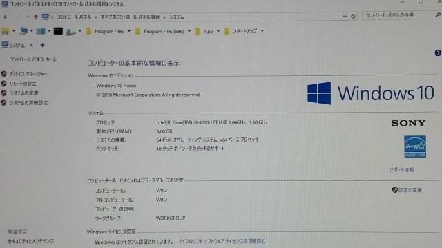 SONY VAIO TAP21 ( SVT21218DJB )/i5-4200U /8GB /256GB SSD + 2TB HDD /21.5インチ FHD /BDドライブ _画像10
