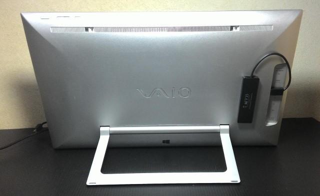 SONY VAIO TAP21 ( SVT21218DJB )/i5-4200U /8GB /256GB SSD + 2TB HDD /21.5インチ FHD /BDドライブ _画像8