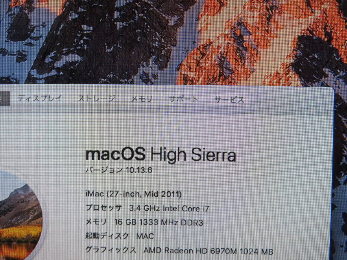 PC1台で,ダブルmacOS&Windows10使用出来る