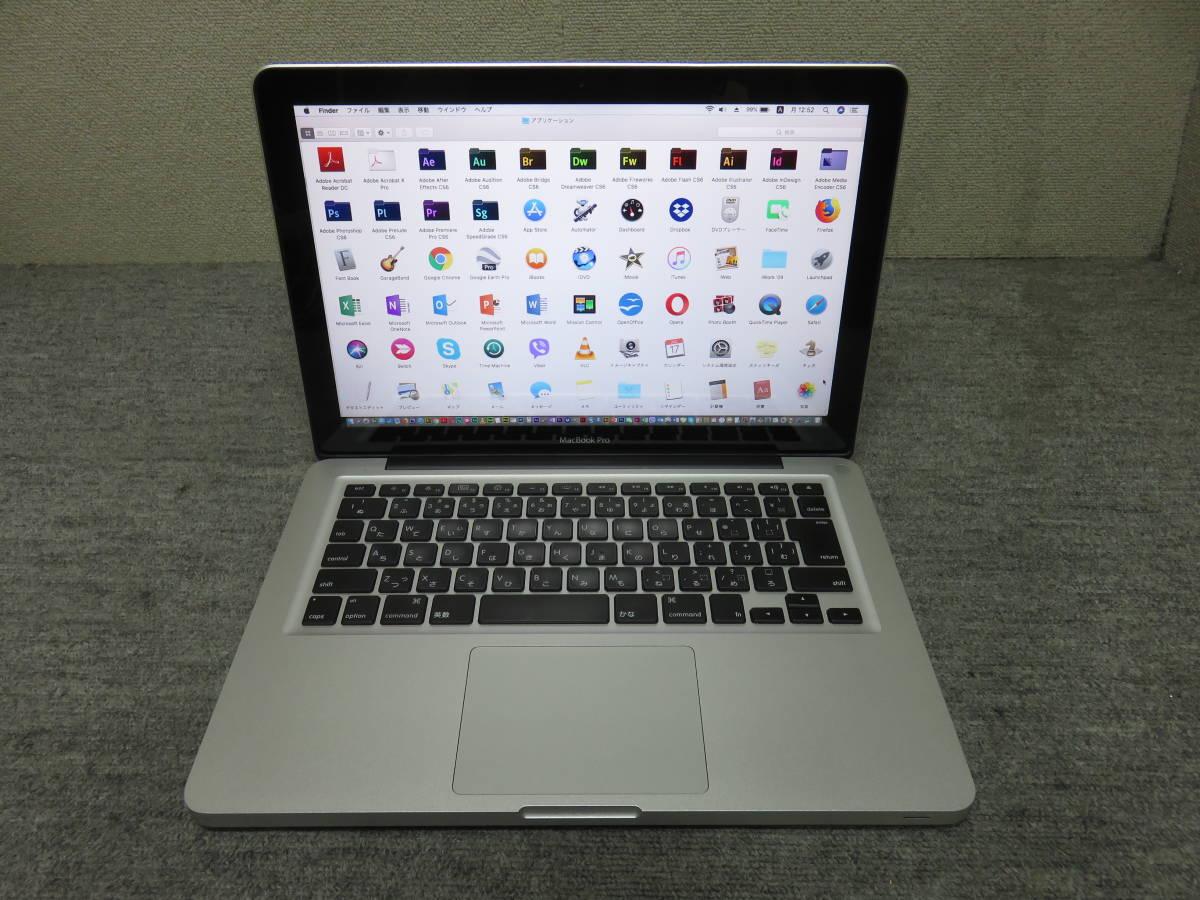MacBook Pro A1278 ◆13.3型◆高速2.4GHz / PC3 - 6GB /高速起動SSD 480GB◆ダブル最新macOS & Windows10◆Adobe, Office付◆中古美品_画像3