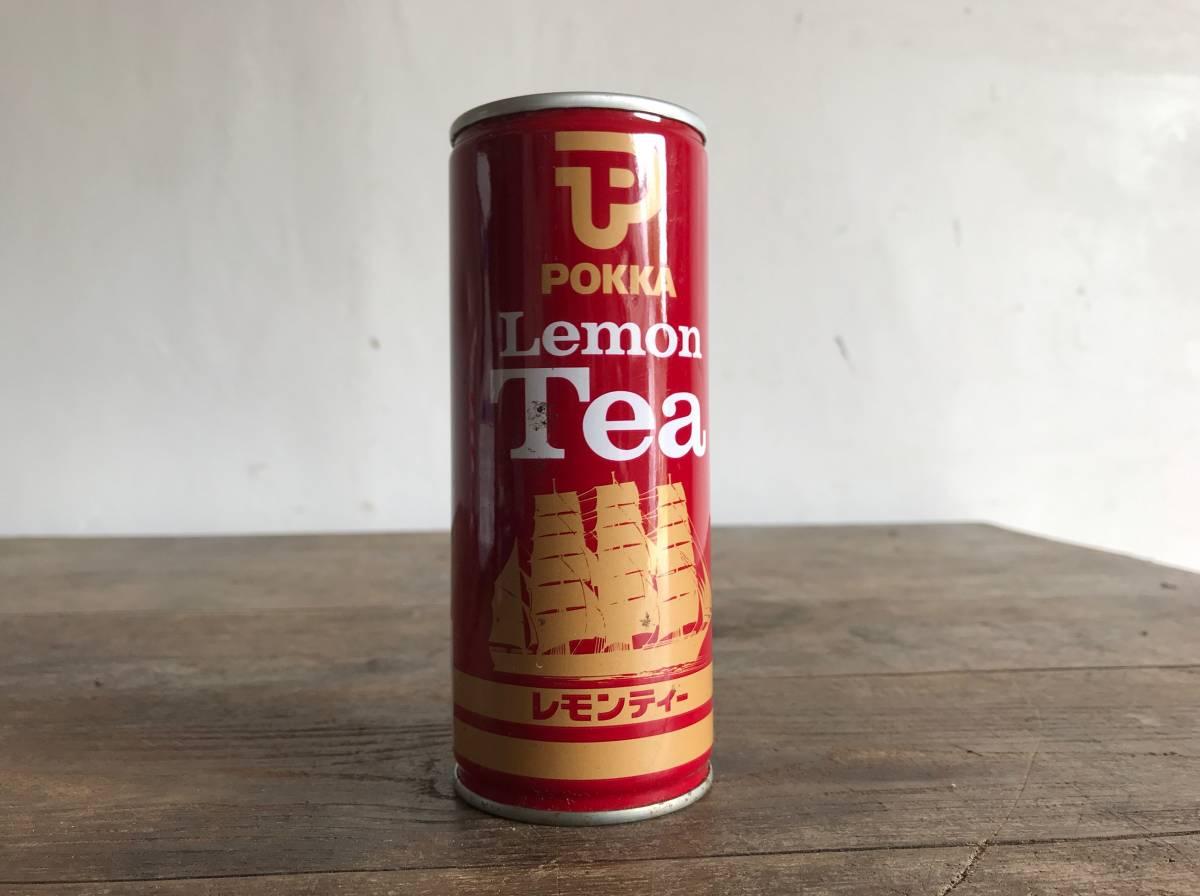 ポッカ POKKA レモンティー 缶 未開封 昭和 レトロ 空き缶