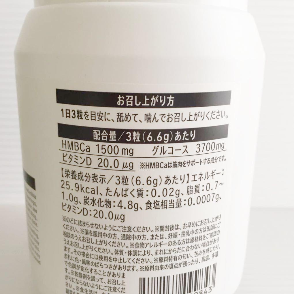 即決☆新品☆送料500円~ SIXPAD シックスパッド HMB サプリメント 198g (2.2g×約90粒)_画像2