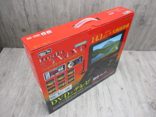 新品 未使用 14.1インチ フルセグ TV搭載ポータブルDVDプレーヤー HTM-14F 車載 _画像2