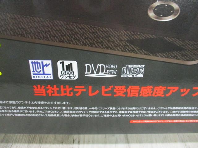 新品 未使用 14.1インチ フルセグ TV搭載ポータブルDVDプレーヤー HTM-14F 車載 _画像6