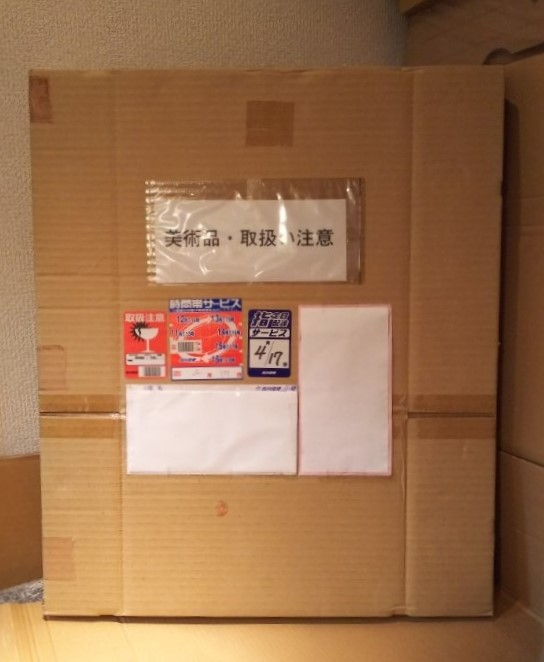 限定品208/350 ジェームス・リジィ 3Dアート シルクスクリーン 『18th HOLE』 ワーナー・ブラザース コラボ 作家サインあり※USED品/貴重品_画像10