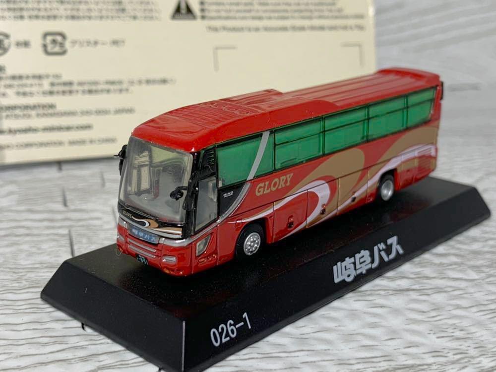 京商 026-1 岐阜バス 岐阜バス観光_画像3