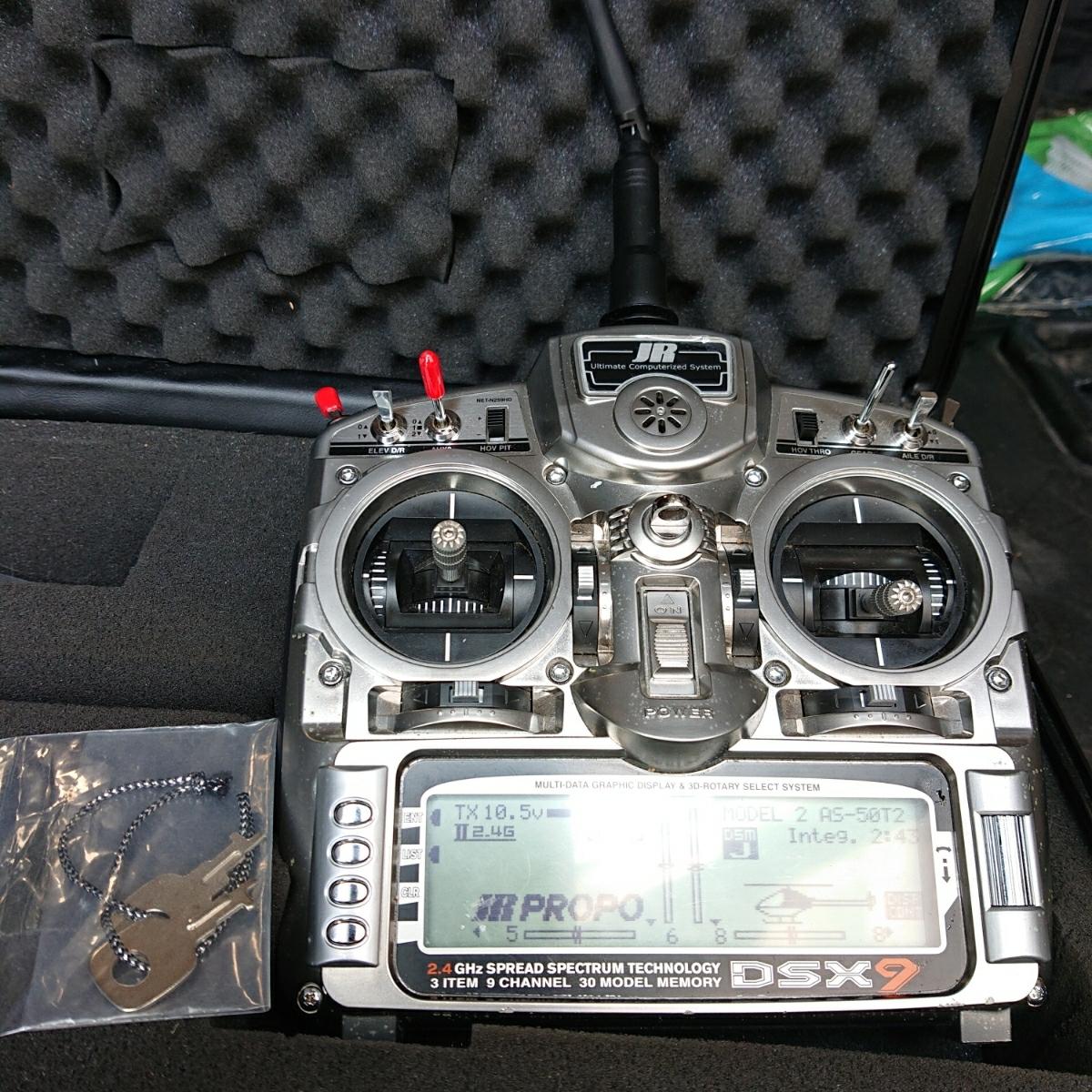 エアスキッパー50T2 フルセット 金属パーツカーボンテールパイプ純正オプション多数取り付け_画像6