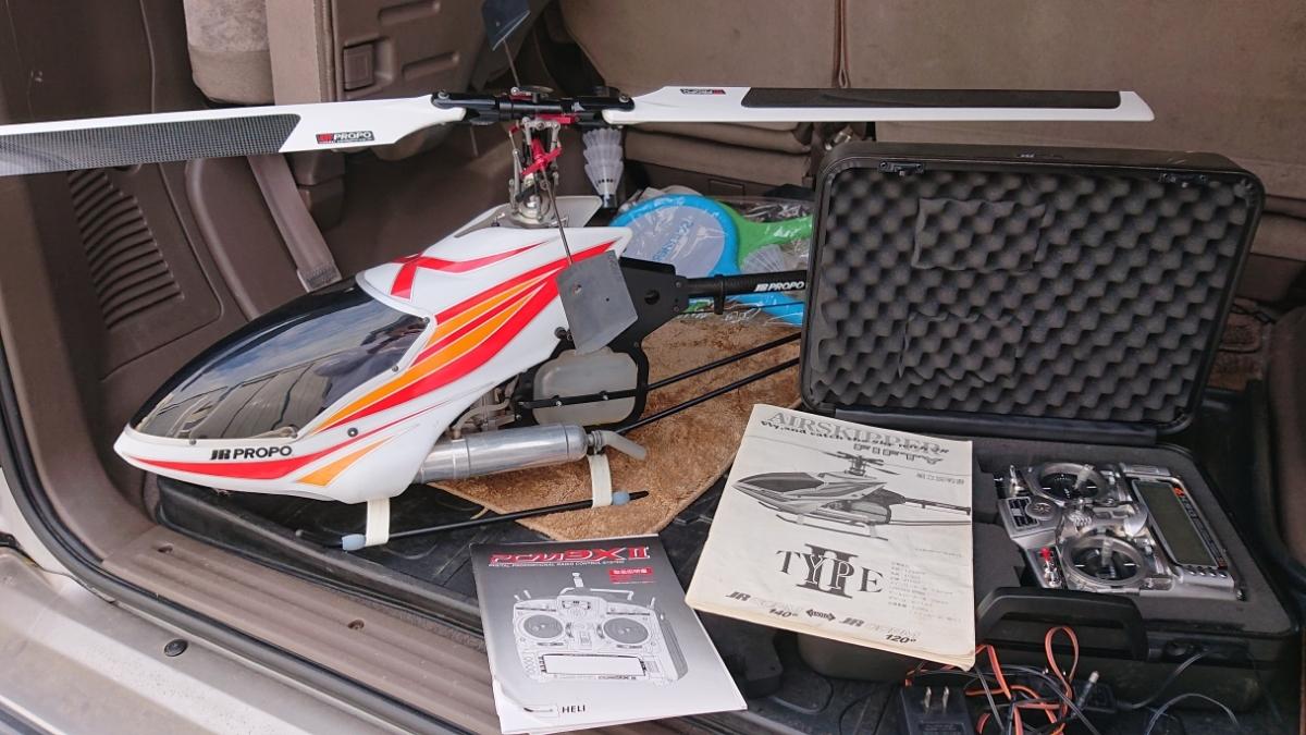 エアスキッパー50T2 フルセット 金属パーツカーボンテールパイプ純正オプション多数取り付け