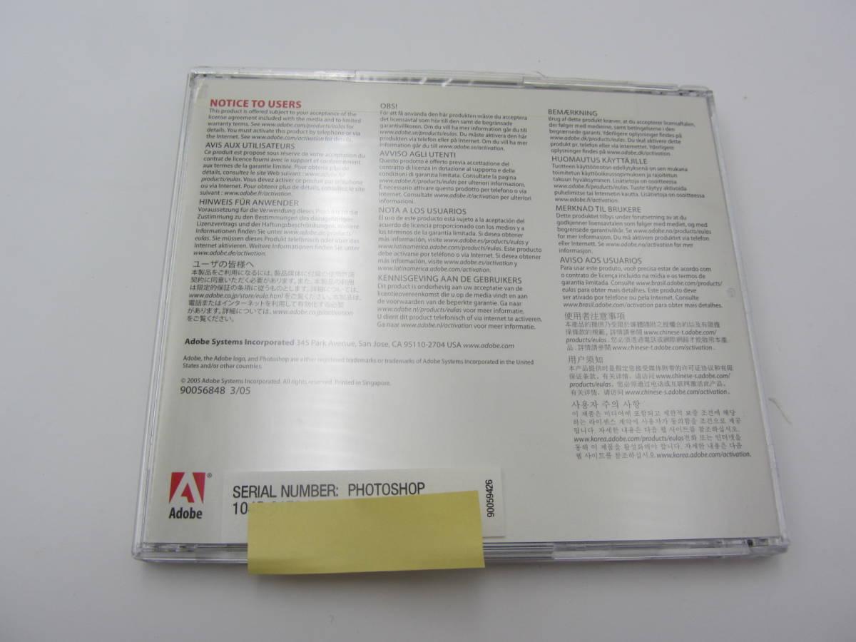 AA078●Adobe Photoshop CS2/Macintosh/Mac OS/アップグレード  フォトショップ_画像7