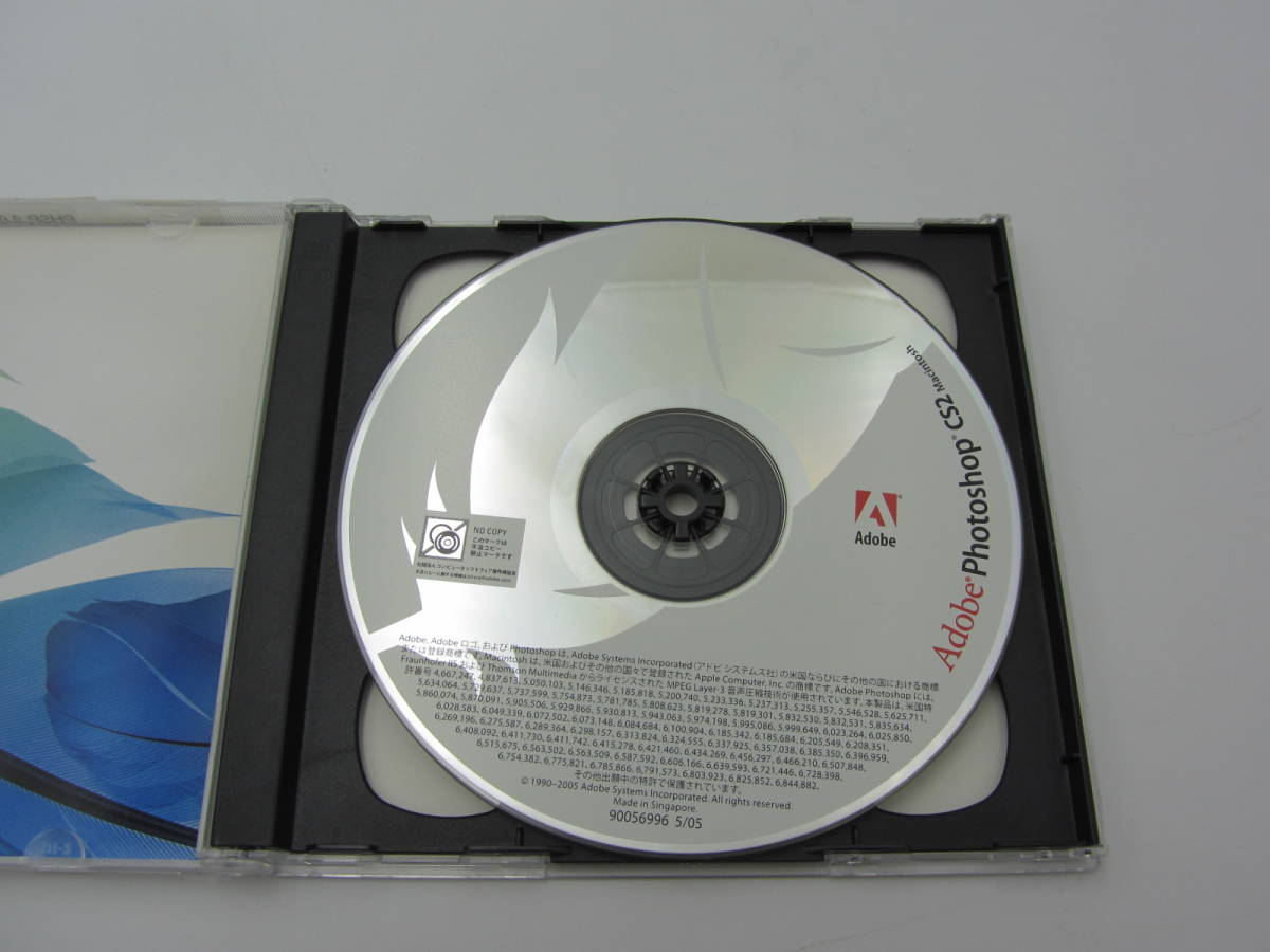 AA078●Adobe Photoshop CS2/Macintosh/Mac OS/アップグレード  フォトショップ_画像5