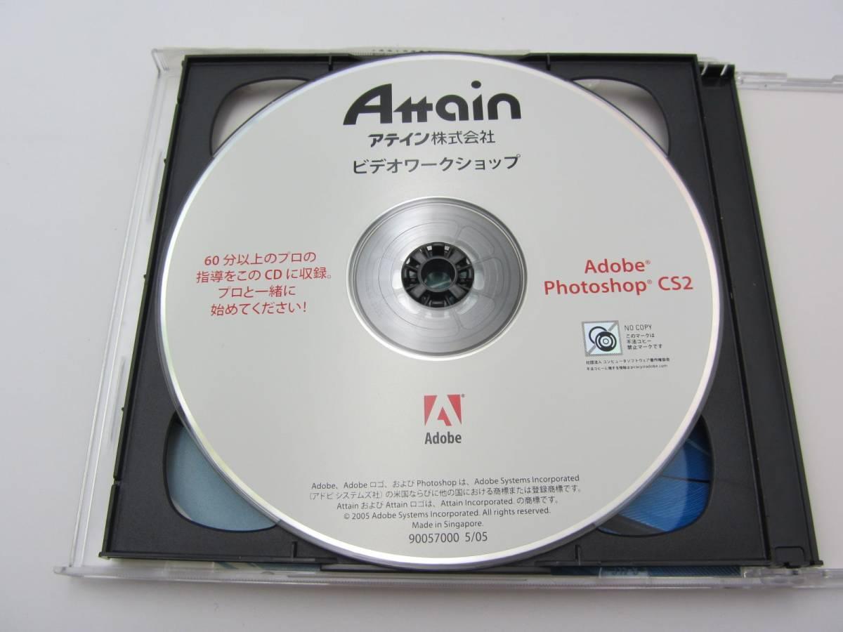 AA078●Adobe Photoshop CS2/Macintosh/Mac OS/アップグレード  フォトショップ_画像6