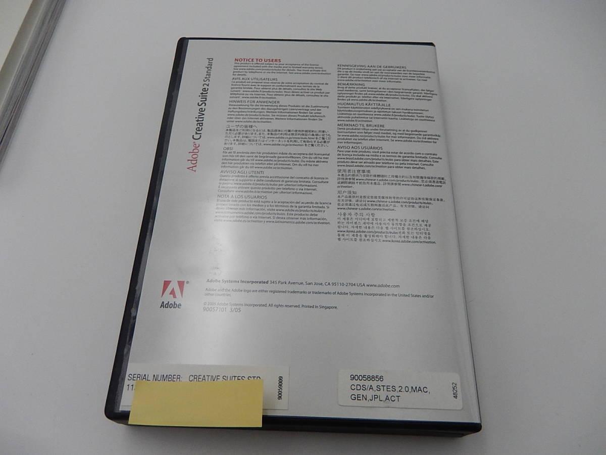 AA121●Adobe Creative Suite 2 Standard CS 2/アップグレード/Macintosh Photoshop/Illustrator/InDesign/Version Cue/Bridge/Stock Photo_画像8
