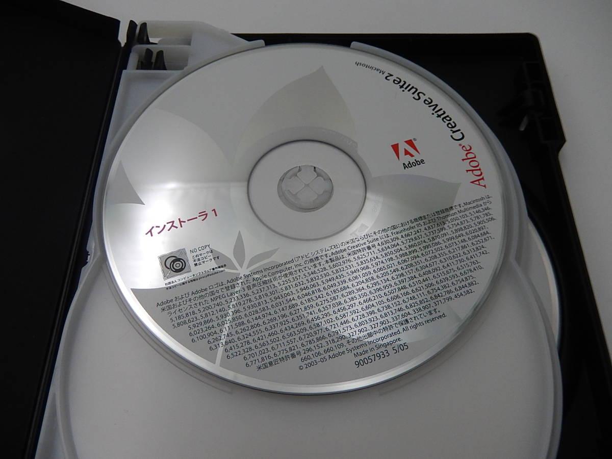 AA121●Adobe Creative Suite 2 Standard CS 2/アップグレード/Macintosh Photoshop/Illustrator/InDesign/Version Cue/Bridge/Stock Photo_画像5