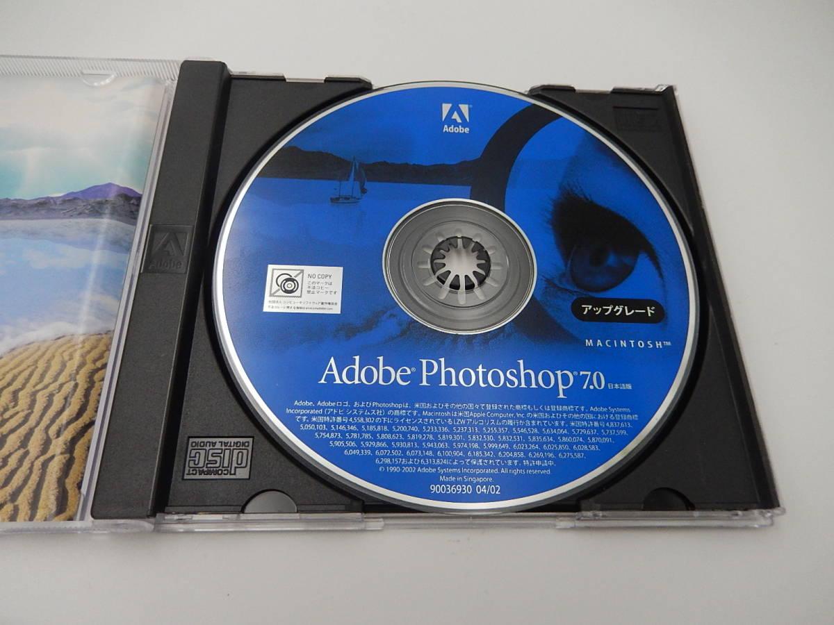 AA122●Adobe Photoshop 7.0/Macintosh/アップグレードパッケージ PS 7 マック フォトショップ 画像修正 編集_画像5