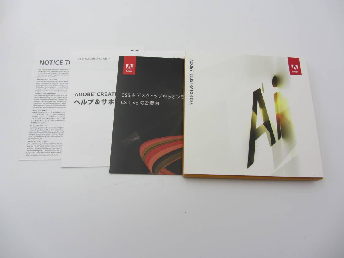 AA131●格安・Adobe Illustrator CS5/AI CS 5アップグレード版/MAC OS/MACINTOSH / イラストレータ ロゴ作成 修正 画像編集 PS_画像4