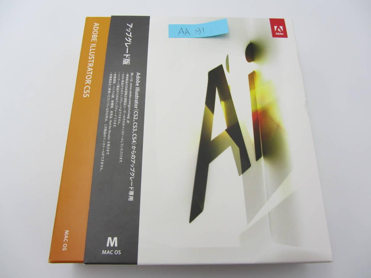 AA131●格安・Adobe Illustrator CS5/AI CS 5アップグレード版/MAC OS/MACINTOSH / イラストレータ ロゴ作成 修正 画像編集 PS_画像1