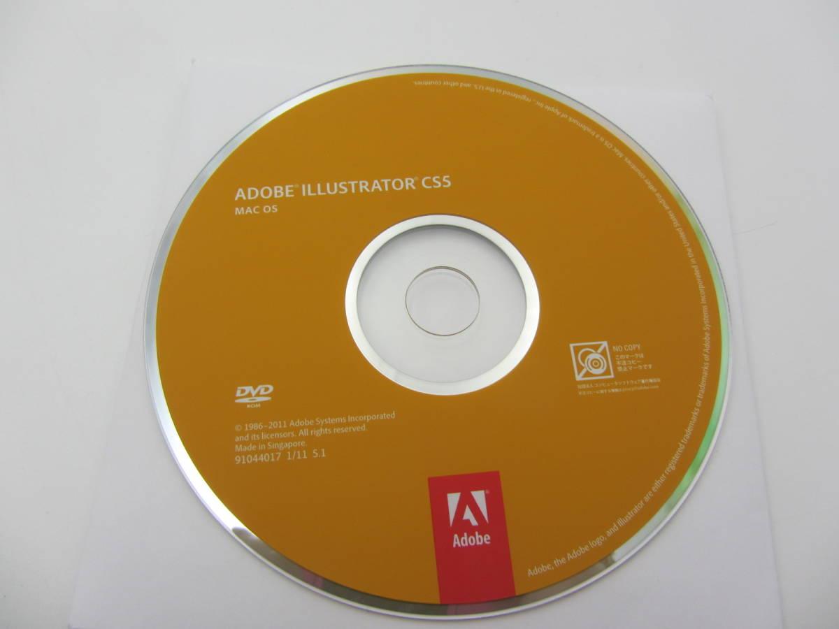 AA131●格安・Adobe Illustrator CS5/AI CS 5アップグレード版/MAC OS/MACINTOSH / イラストレータ ロゴ作成 修正 画像編集 PS_画像5