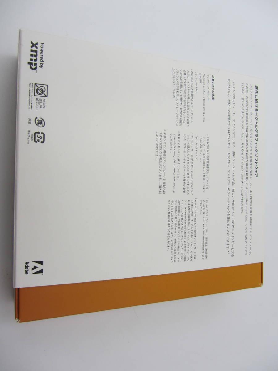 AA131●格安・Adobe Illustrator CS5/AI CS 5アップグレード版/MAC OS/MACINTOSH / イラストレータ ロゴ作成 修正 画像編集 PS_画像3