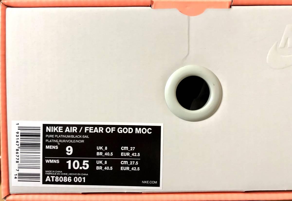 新品 AIR FEAR OF GOD MOC PURE PLATINUM STRAP 27cm RAID LIGHT BONE 1 SHOOT AROUND モック_画像3