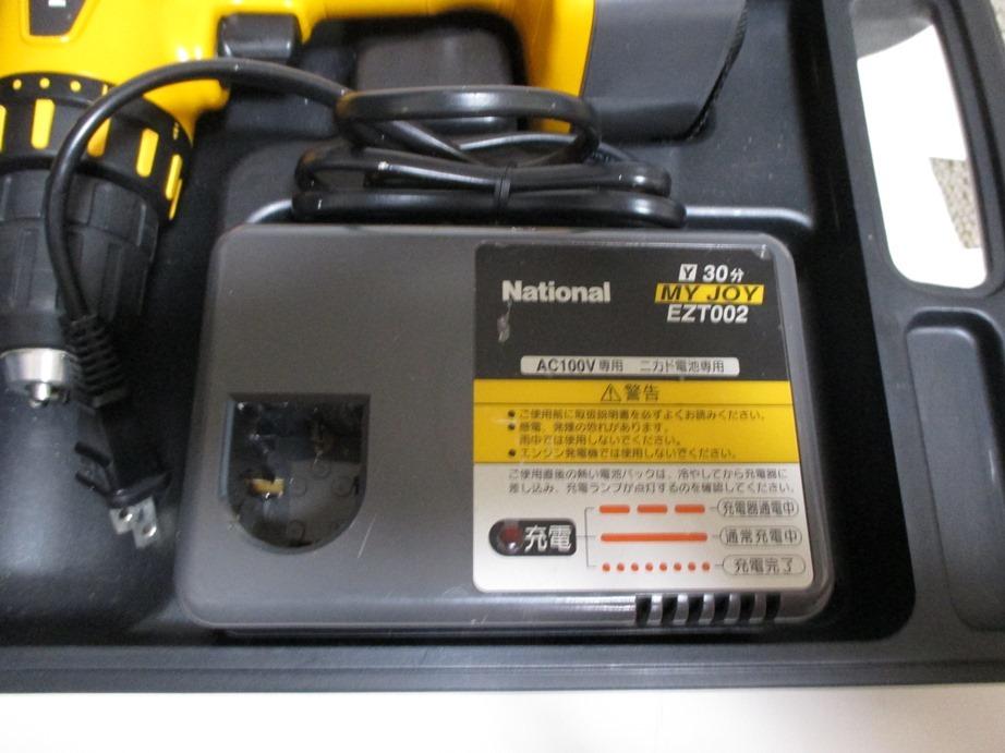 電動ドライバー ナショナル 松下電工 EZT112YKY DC12V ドリルドライバー 黄色 中古_画像4