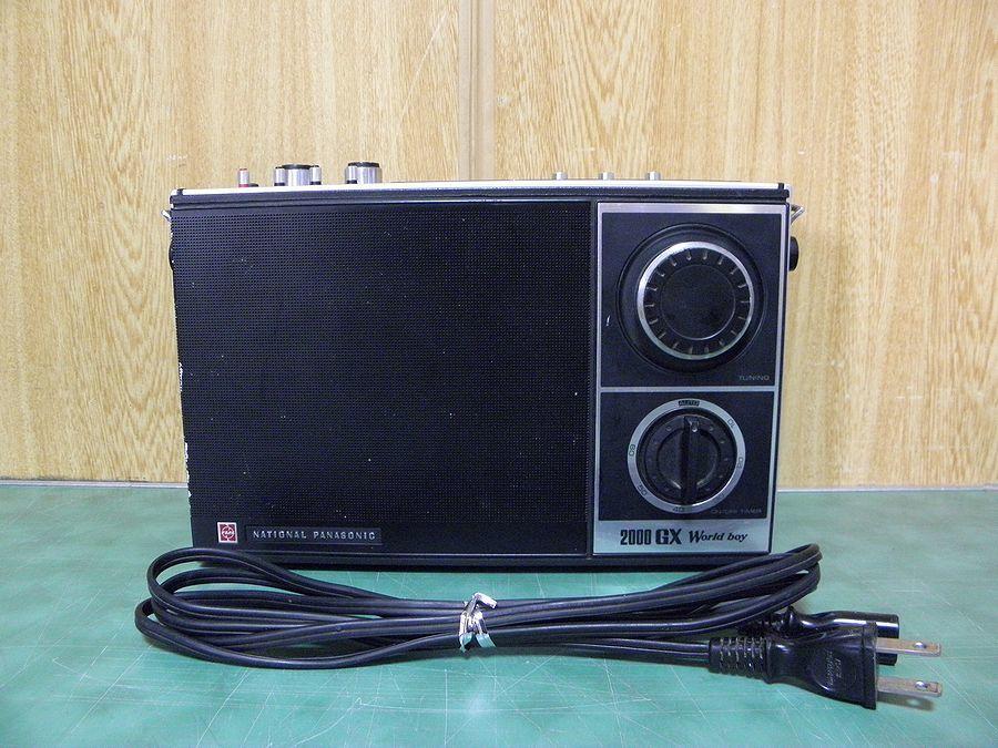 National ナショナル ラジオ RF-868 2000GX ワールドボーイ ジャンク_画像1