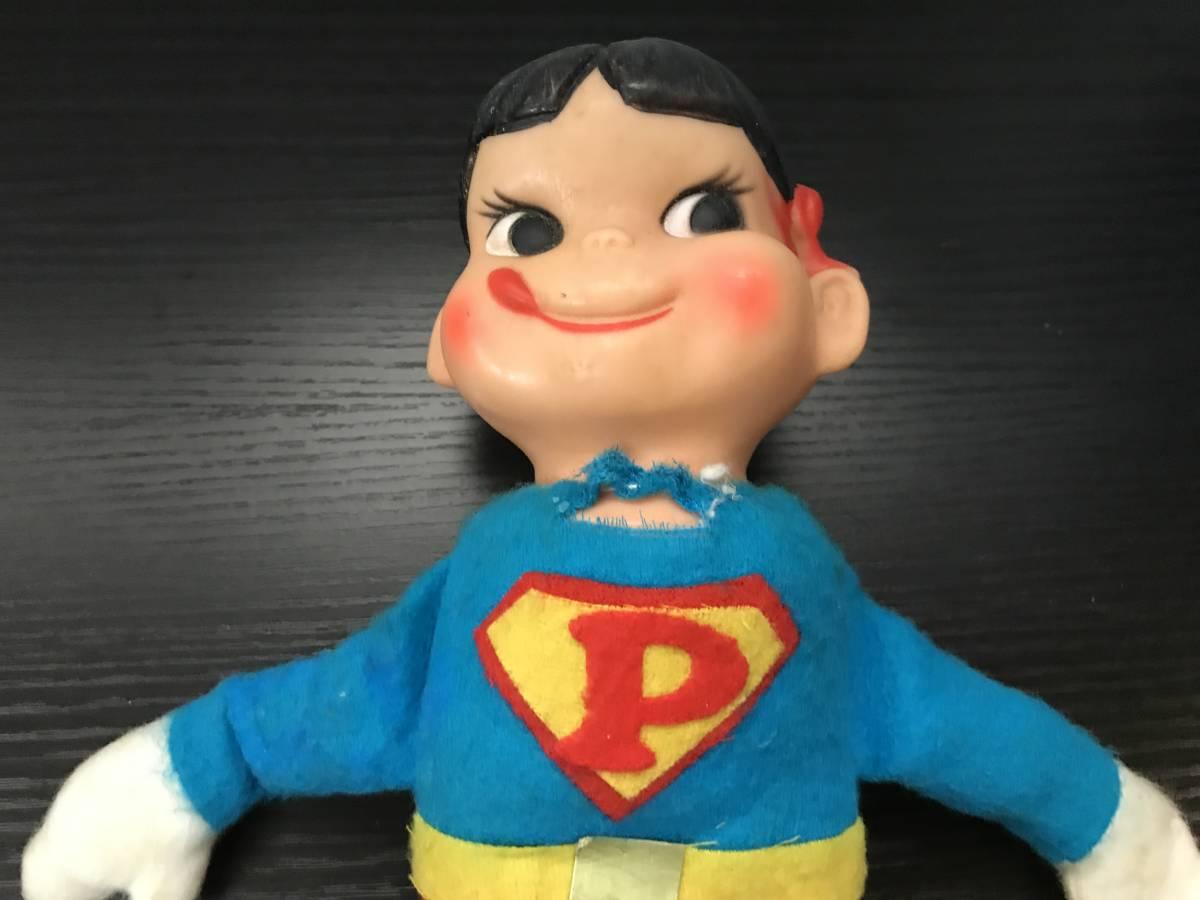 不二家 ペコちゃん ソフビ スーパーマン ヴィンテージ レトロ 青良01 0522_画像3