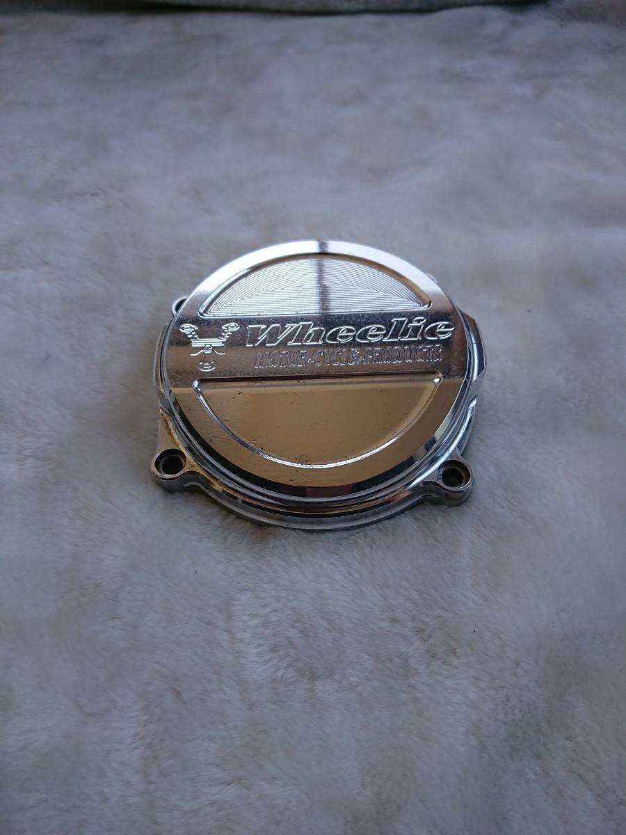XJR1200 XJR1300 Wheelie ウイリー製 パルシングカバー おまけ付き_画像4