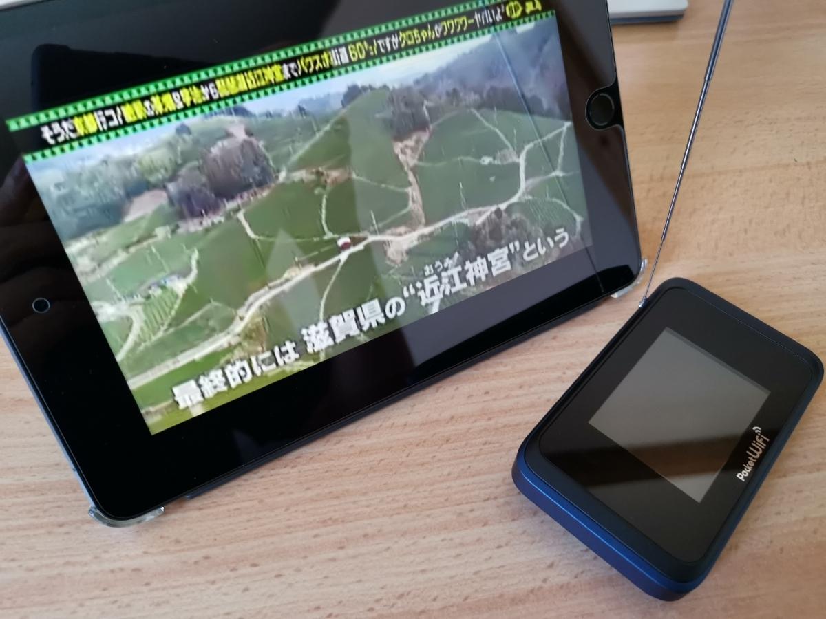 【中古】ソフトバンク Pocket Wifi 501HW SIMフリー_画像4