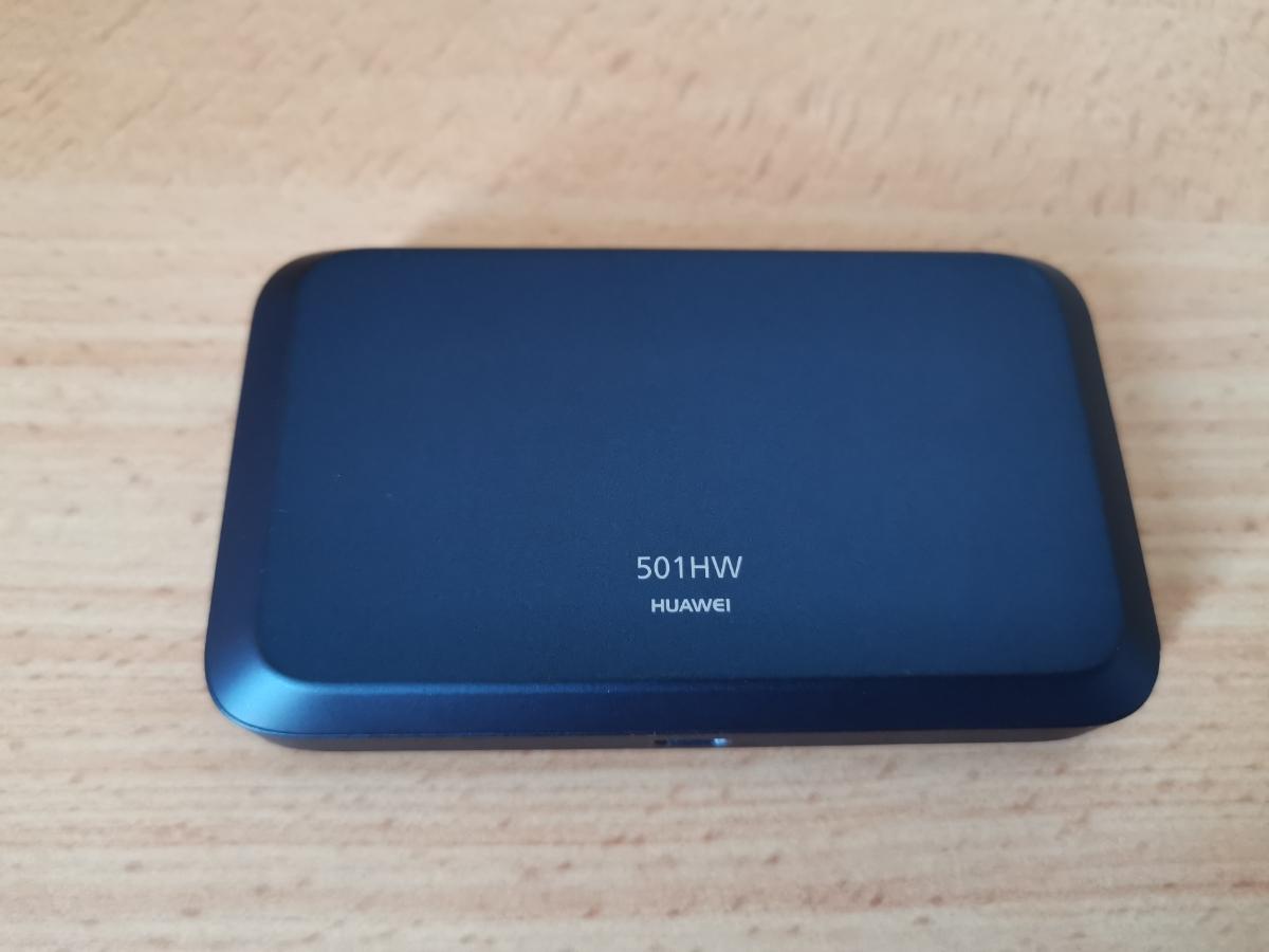 【中古】ソフトバンク Pocket Wifi 501HW SIMフリー_画像2