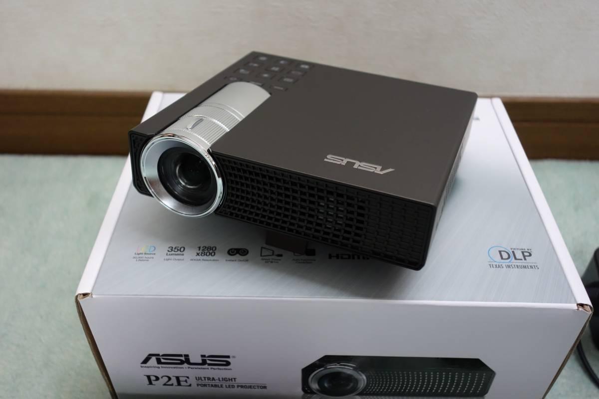 美品 使用回数10回以下 ASUS モバイルプロジェクター P2E