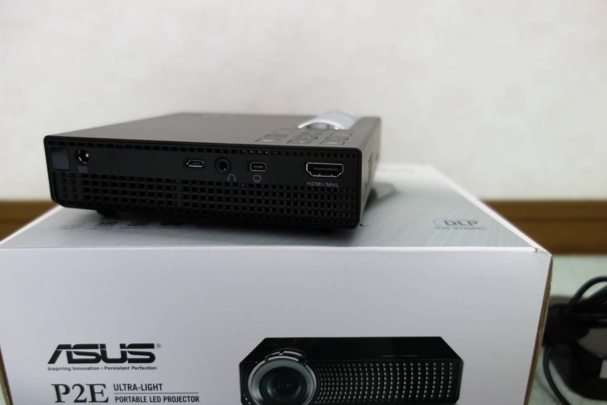 美品 使用回数10回以下 ASUS モバイルプロジェクター P2E _画像4