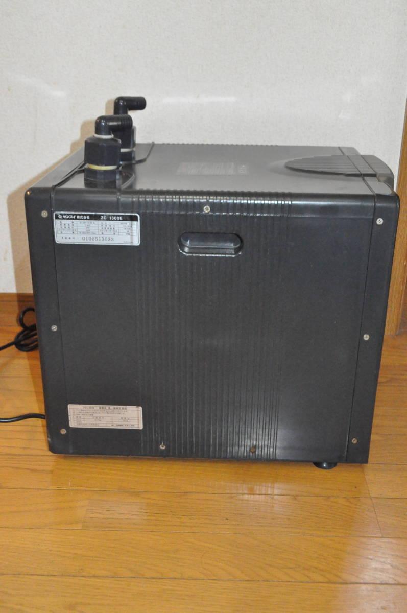 ゼンスイ ZC-1300E 水槽クーラー ZENSUI 静音