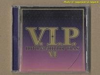 ★即決★ V.I.P.ホット・R&B/ピップホップ・トラックス6 --「キングオブ美メロR&B大集結!」「スウィートなR&Bをお取り寄せ」と帯にあり_画像1