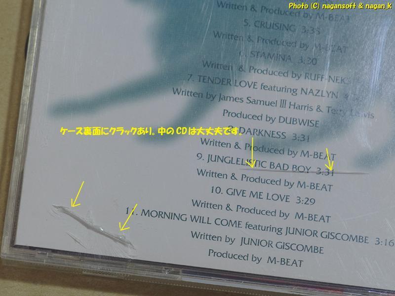 ★即決★ ROAR GENESIS RENK RECORDS COMPILATION VOL.1(ローア・ジェネシス レンク・レコード・コンピレーション VOL.1)_画像4