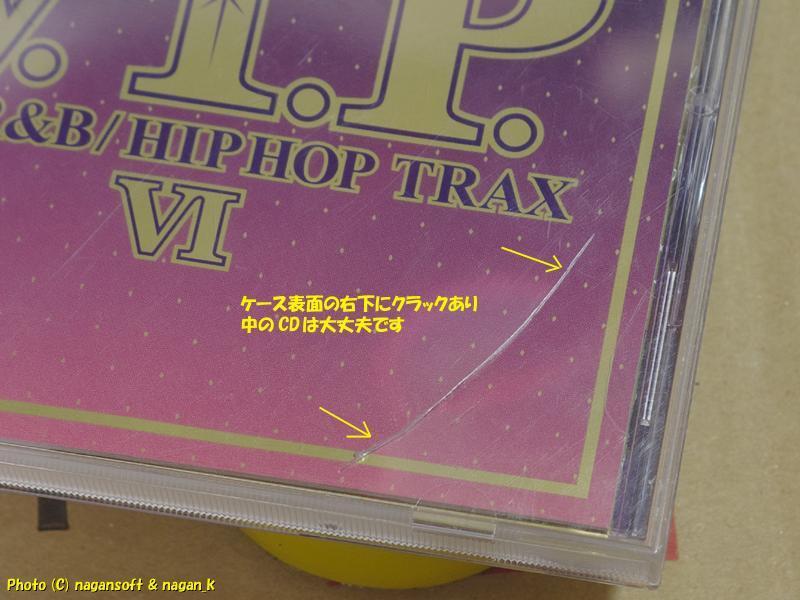★即決★ V.I.P.ホット・R&B/ピップホップ・トラックス6 --「キングオブ美メロR&B大集結!」「スウィートなR&Bをお取り寄せ」と帯にあり_画像4