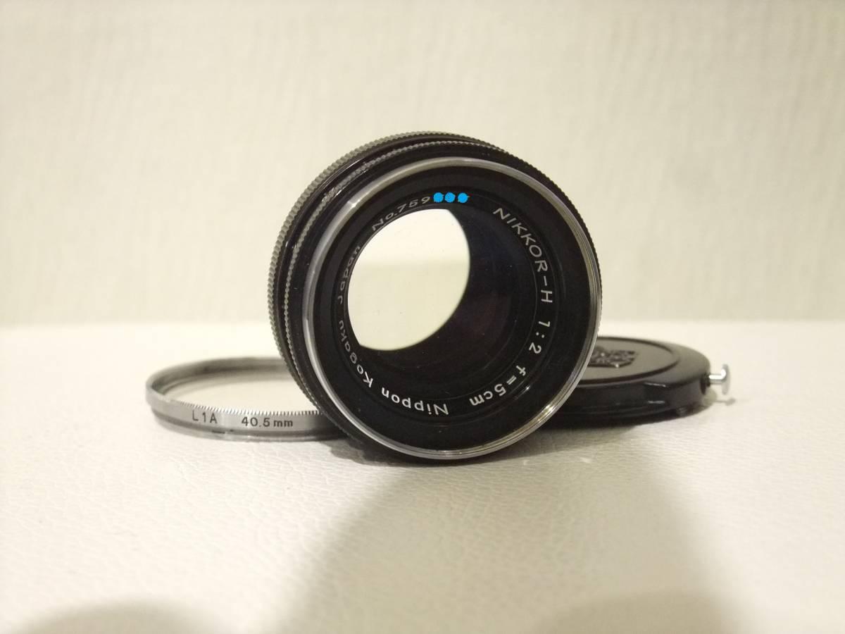 ★ニコン NIKKOR-H 5cm F2 (50mm F2) NIKON Sシリーズ レンジファインダーカメラ S S2 S3 S4 SP等用 後期ブラックモデル 難あり品★_画像1