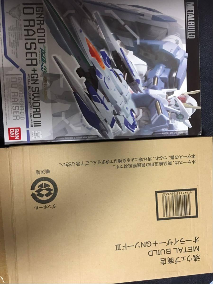 送料込み 開封未使用 メタルビルド METALBUILD METAL BUILD 機動戦士ガンダムOO オーライザー + GNソードⅢ_画像1