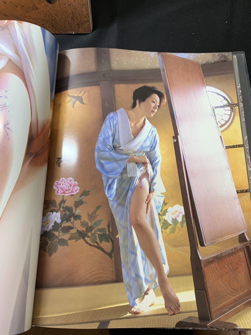 ☆写真集 セクシー写真 松坂慶子写真集 新藤恵美写真集 2点セット☆_画像7