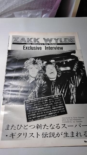 ロッキンf☆記事☆切り抜き☆Ozzy Osbourne/ZAKK WYLDE=インタビュー『新加入』▽2DW:63_画像1