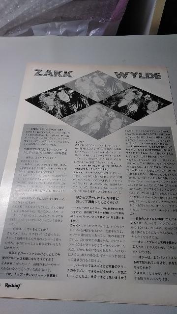 ロッキンf☆記事☆切り抜き☆Ozzy Osbourne/ZAKK WYLDE=インタビュー『新加入』▽2DW:63_画像3