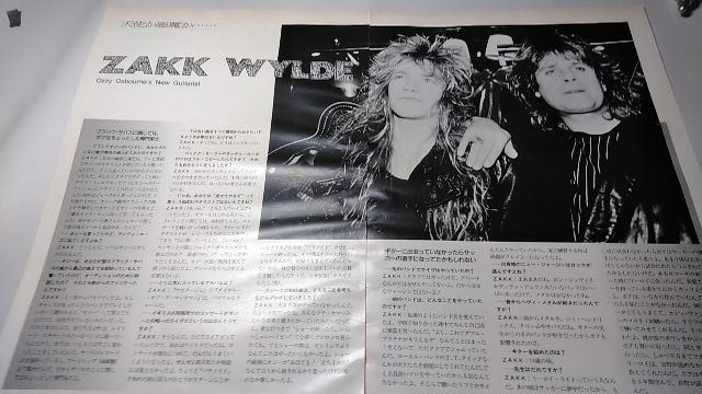 ロッキンf☆記事☆切り抜き☆Ozzy Osbourne/ZAKK WYLDE=インタビュー『新加入』▽2DW:63_画像2