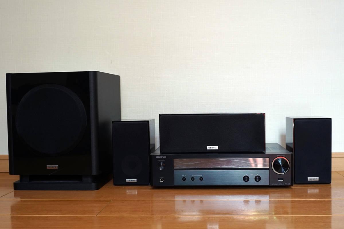 【美品】ONKYO シネマパッケージ 2.1ch ハイレゾ音源対応 ブラック BASE-V50(B) + センタースピーカーシステム ブラック D-109C
