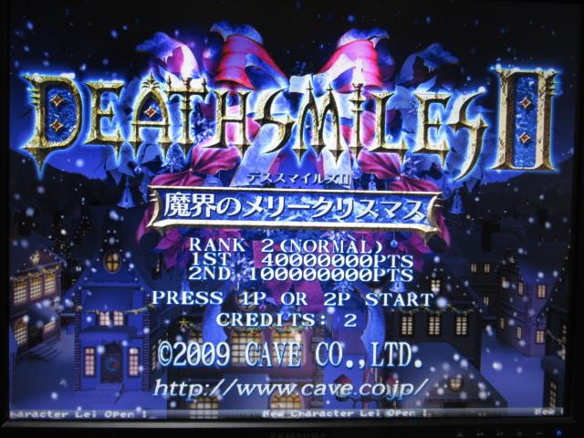 ケイブ 『デススマイルズ2~魔界のメリークリスマス』基板 Ver4.0