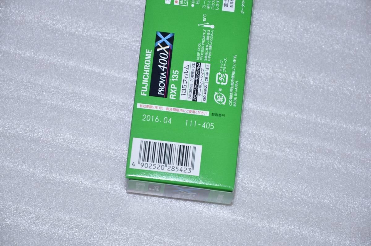 PROVIA 400X 36枚取り 4本_画像2