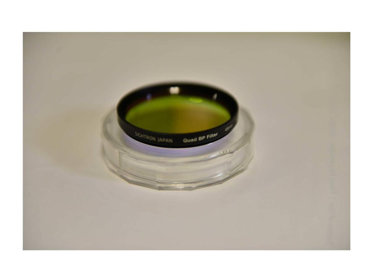 サイトロンジャパン Quad BP Filtar (48mm)
