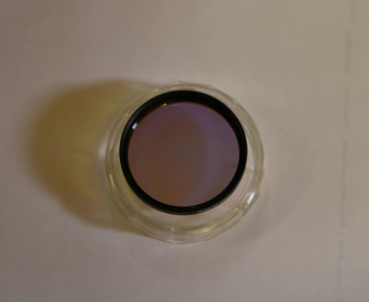 サイトロンジャパン Quad BP Filtar (48mm)_画像2