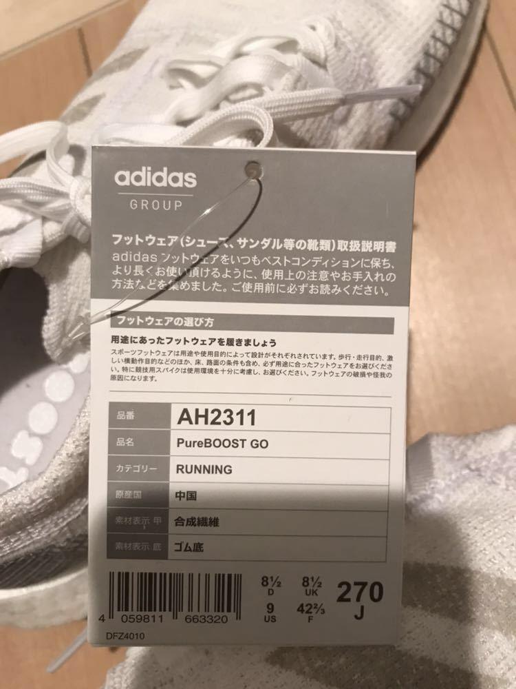 Adidas PUREBOOST GO 27.0cm アディダス ピュアブースト AH2311_画像7