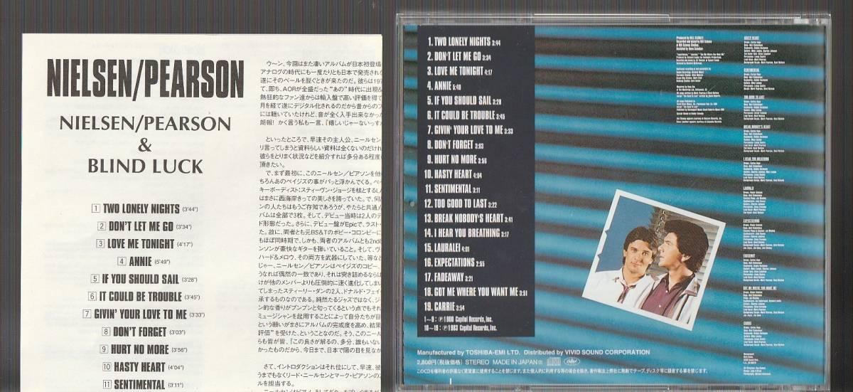 即決 美品 AOR 廃盤 NIELSEN/PEARSON&BLIND LUCK ニールセン/ピアソン+ブラインド・ラック VSCD566 国内盤CD 帯付き スティーヴ・ルカサー_画像3