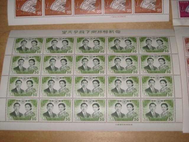 皇室記念切手 日本切手 4種4シート 5円 10円 20円 30円 皇太子殿下御成婚記念 (平成・天皇陛下)昭和 令和 ②_画像2