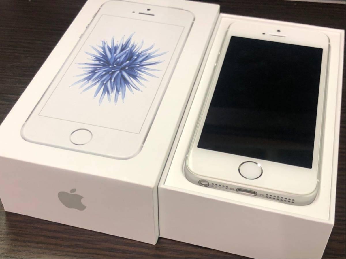 1円スタート ● 新品未使用品 ● iPhone SE 32GB シルバー ● ソフトバンク ● 即決あり ● 一括購入・判定◯_画像2